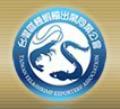 台灣區鰻蝦輸出業同業公會