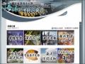 國立台灣海洋大學-海洋教育數位典藏
