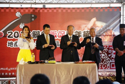 2016年12月4日 台灣鰻魚販促嘉年華~淡水