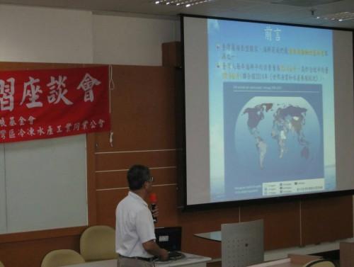 2016年11月29日鰻魚品質向上講習座談會