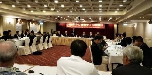 2018年10月16日台日鰻魚業民間協議會