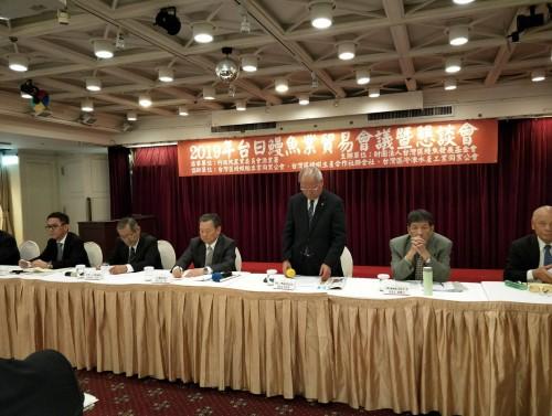 2019年台日鰻魚業貿易會議暨懇談會